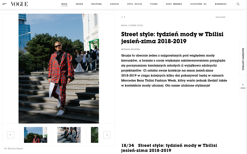 Vogue Poland_1